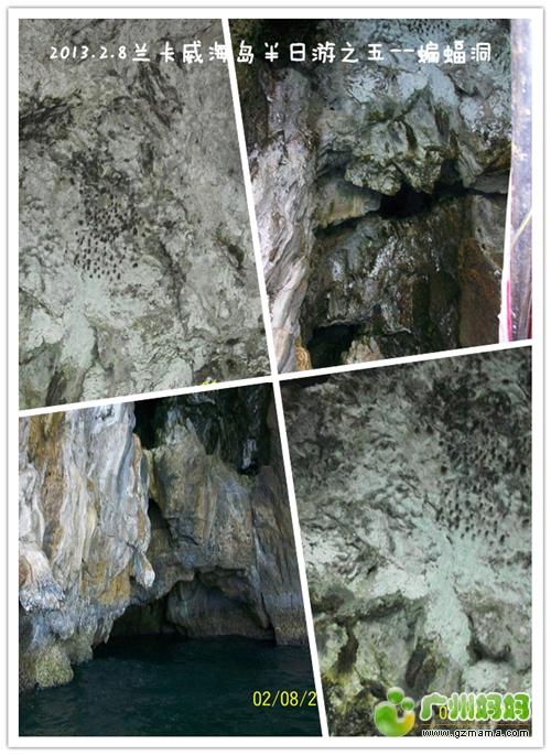 2013.2.8兰卡威海岛半日游之五--蝙蝠洞_副本.jpg