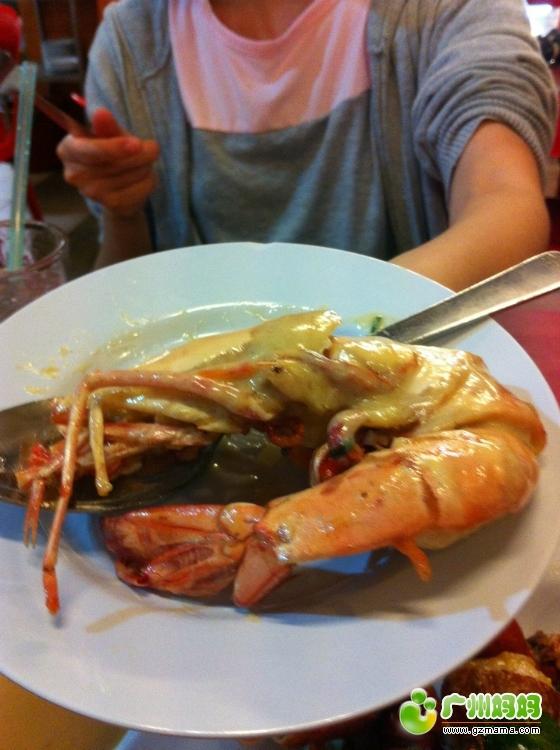奶油老虎虾