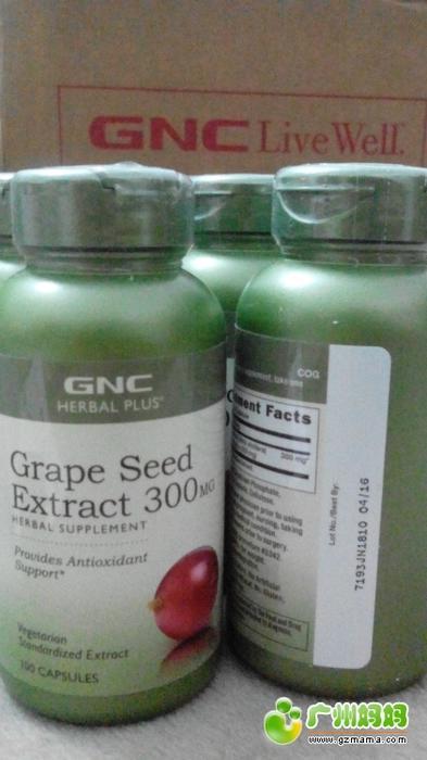 gnc明星产品有哪些_美国gnc保健品明星产品有哪些