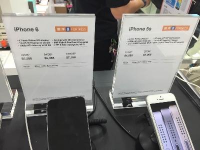 澳门丰泽苹果6多少钱 - Shopping港澳
