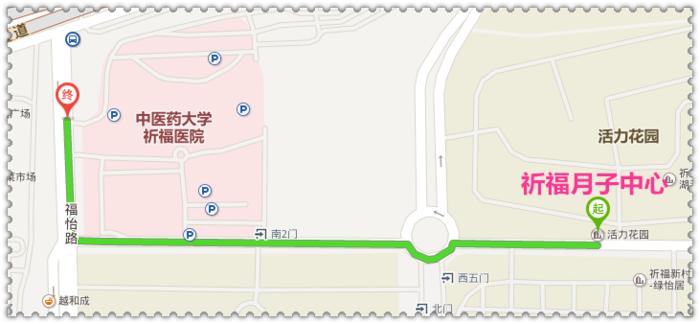 微信截图_20170210190314_副本.png