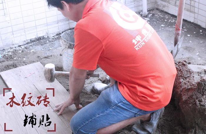 【施工】木纹砖铺贴.jpg