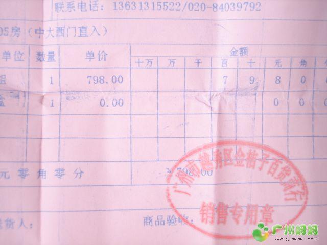 北京御生堂排油素_北京御生堂排油素套装买一得三保证正货二